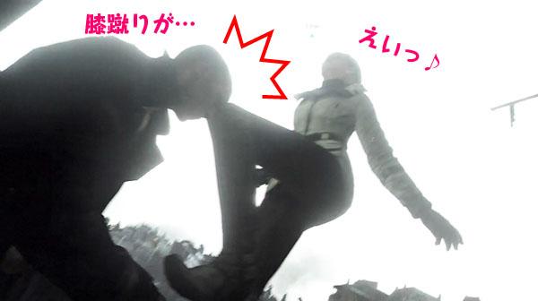 2012_11_6_23_48_46