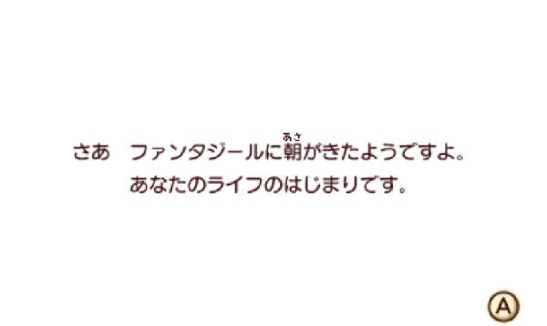 SnapCrab_13-2-24_20-51-9_No-00