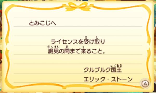 SnapCrab_13-2-24_20-53-13_No-00