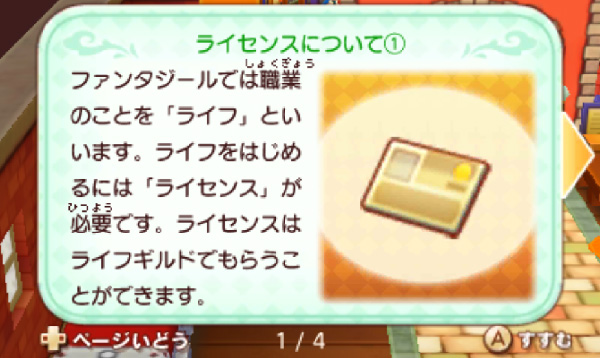 SnapCrab_13-2-24_23-15-20_No-00