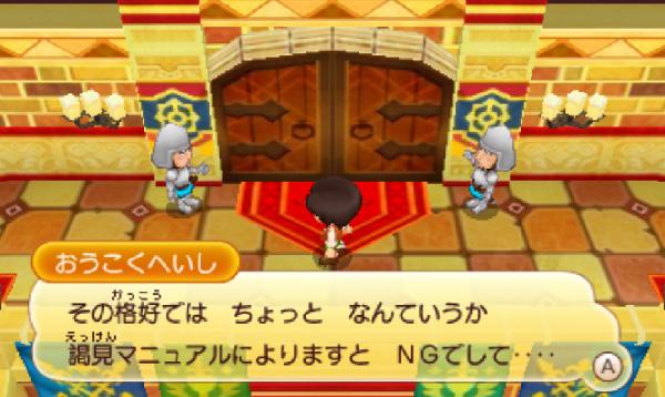 SnapCrab_13-2-24_23-21-57_No-00