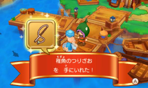SnapCrab_13-2-26_0-43-13_No-00