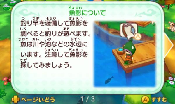 SnapCrab_13-2-28_3-52-3_No-00