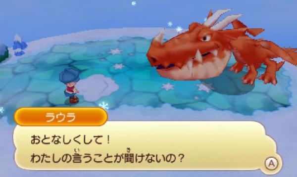 SnapCrab_13-3-12_0-23-3_No-00