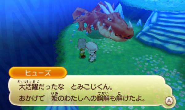 SnapCrab_13-3-12_0-37-36_No-00