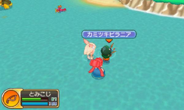 SnapCrab_13-3-16_13-49-1_No-00