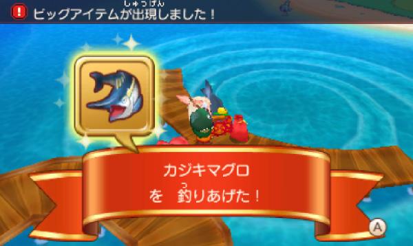 SnapCrab_13-3-16_13-53-38_No-00