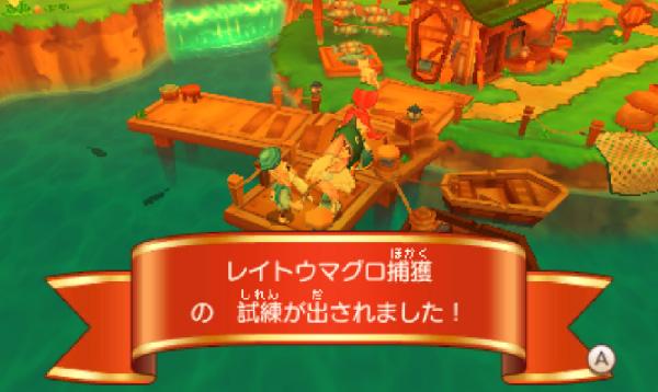 SnapCrab_13-3-16_14-10-28_No-00