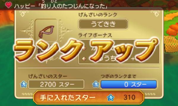 SnapCrab_13-3-16_14-9-26_No-00