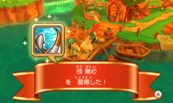 SnapCrab_13-3-16_14-9-43_No-00