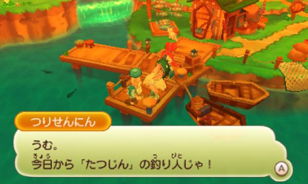 SnapCrab_13-3-16_14-9-52_No-00