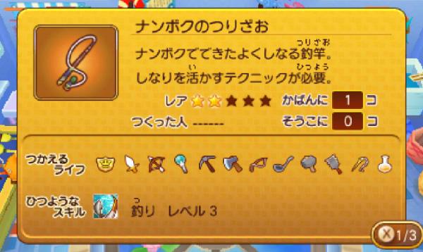 SnapCrab_13-3-16_20-27-53_No-00