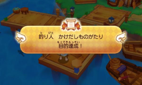 SnapCrab_13-3-1_8-41-48_No-00