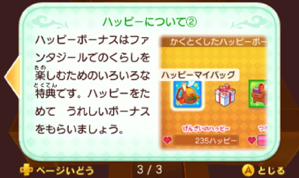 SnapCrab_13-3-1_8-54-21_No-00