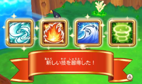 SnapCrab_13-3-20_22-45-16_No-00
