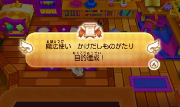 SnapCrab_13-3-23_22-38-0_No-00