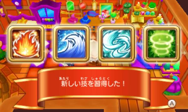 SnapCrab_13-3-23_23-10-40_No-00
