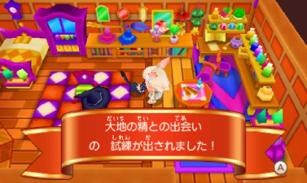 SnapCrab_13-3-27_23-25-47_No-00