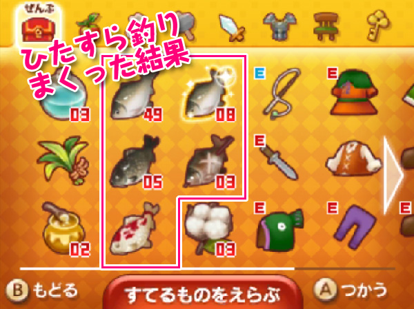 SnapCrab_13-3-2_15-0-0_No-00