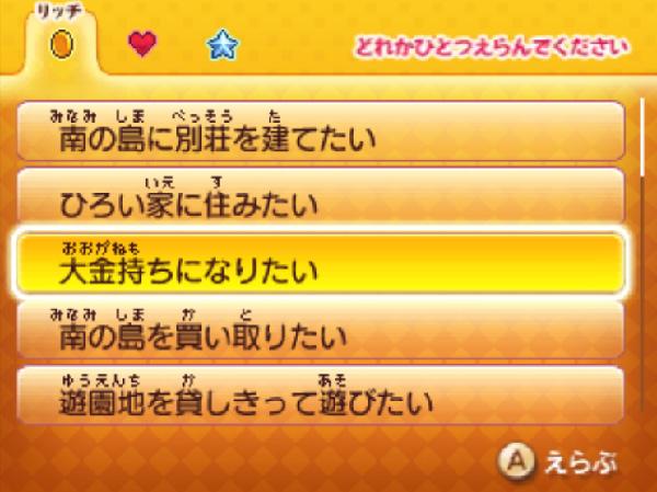 SnapCrab_13-3-2_15-5-20_No-00