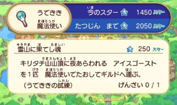SnapCrab_13-3-31_2-58-29_No-00