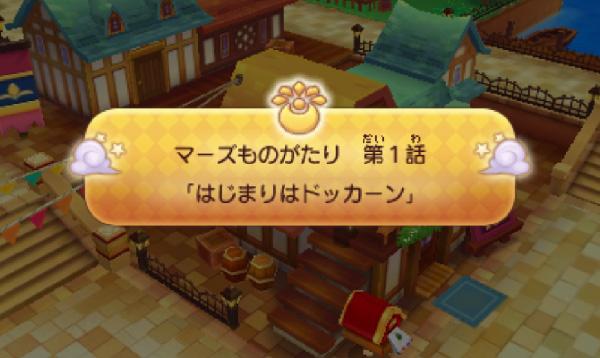 SnapCrab_13-3-5_4-44-59_No-00