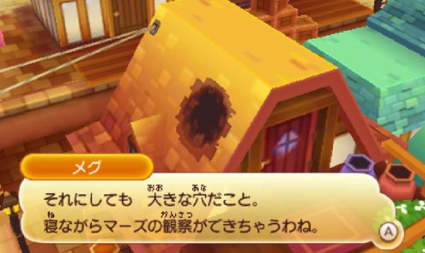 SnapCrab_13-3-5_4-47-33_No-00