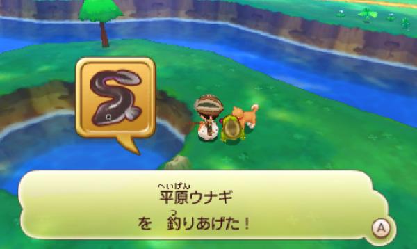 SnapCrab_13-3-6_1-14-29_No-00