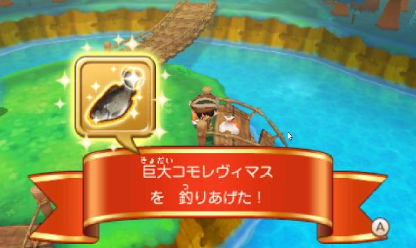 SnapCrab_13-3-8_11-16-59_No-00