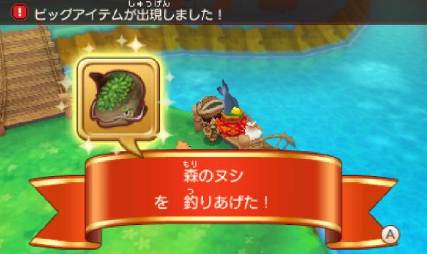 SnapCrab_13-3-8_11-34-12_No-00