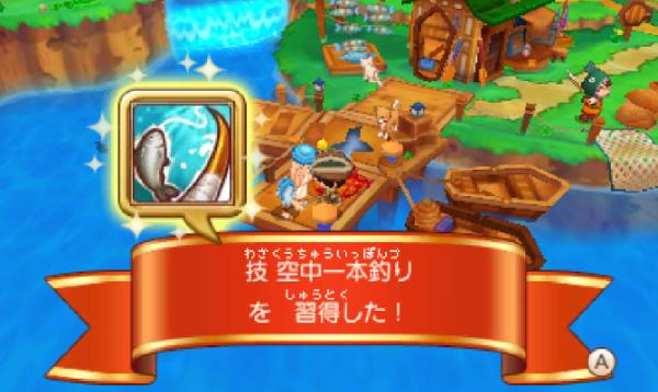 SnapCrab_13-3-8_11-36-51_No-00