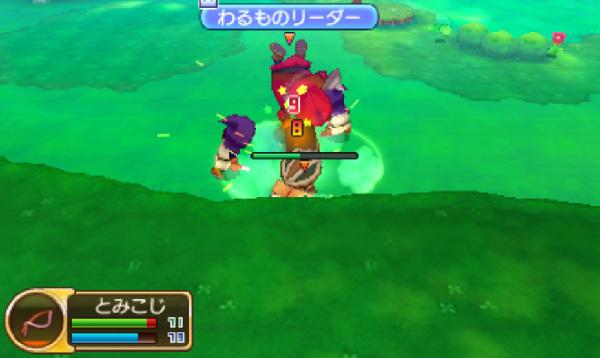 SnapCrab_13-3-9_16-11-42_No-00