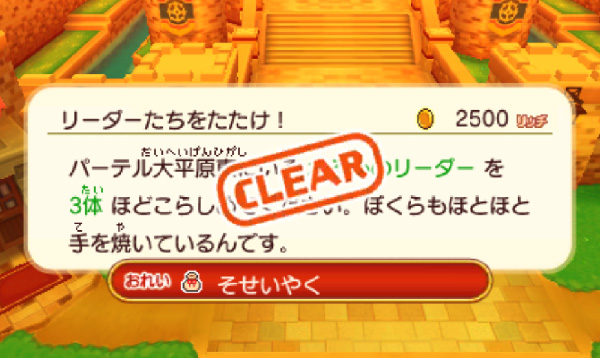 SnapCrab_13-3-9_16-13-47_No-00