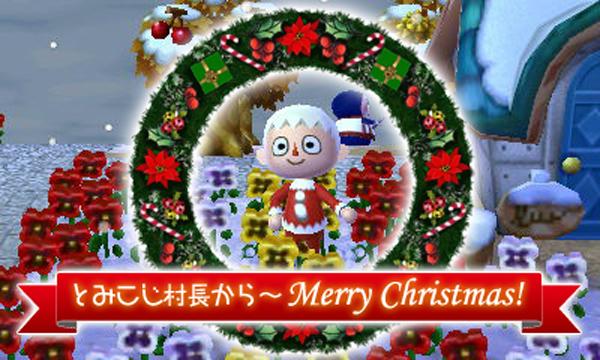 christmassoncyo