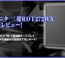 0RDT272WX