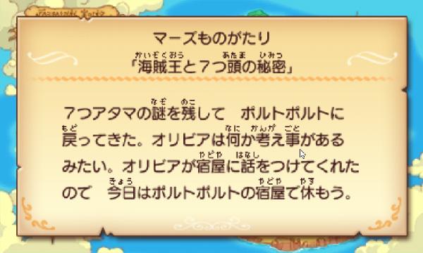 SnapCrab_13-4-09_17-44-6_No-00