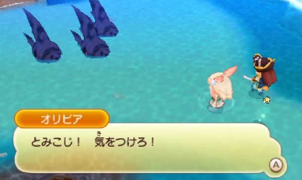 SnapCrab_13-4-10_23-37-17_No-00