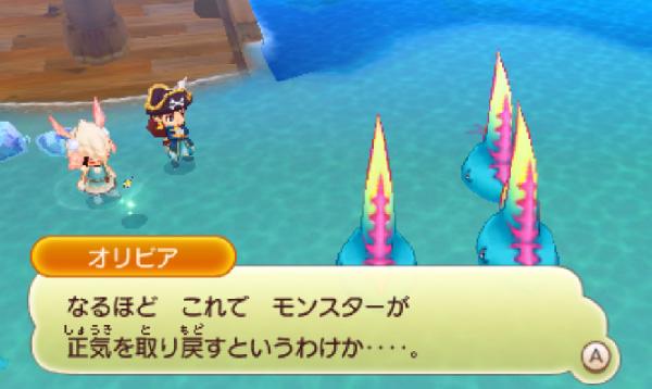 SnapCrab_13-4-10_23-38-36_No-00