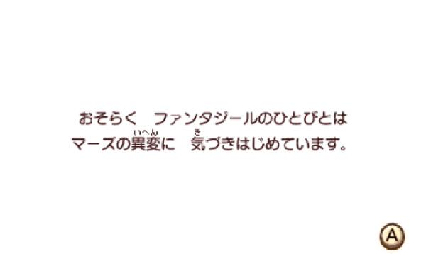 SnapCrab_13-4-2_18-2-15_No-00