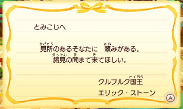 SnapCrab_13-4-2_18-6-56_No-00