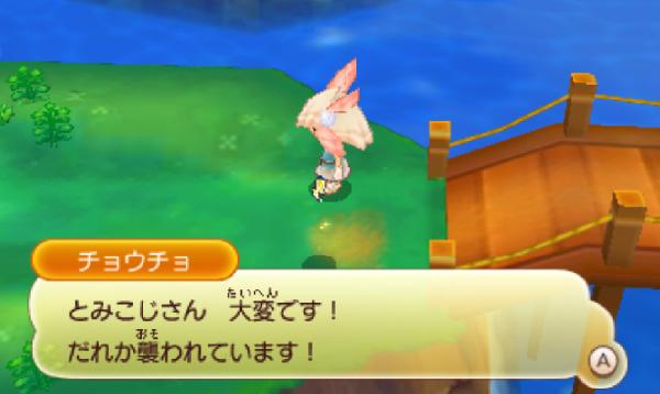 SnapCrab_13-4-3_11-24-6_No-00