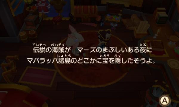 SnapCrab_13-4-7_20-35-47_No-00