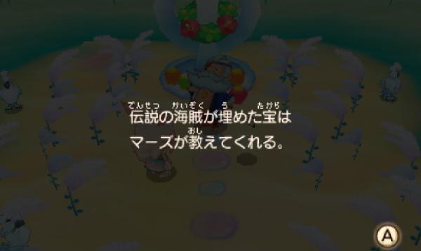 SnapCrab_13-4-7_20-39-18_No-00