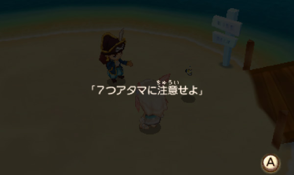 SnapCrab_13-4-7_20-41-29_No-00
