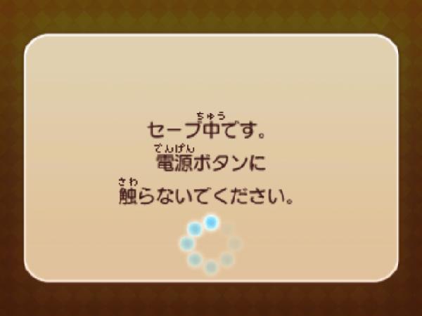 SnapCrab_NoName_2013-4-28_16-24-42_No-00