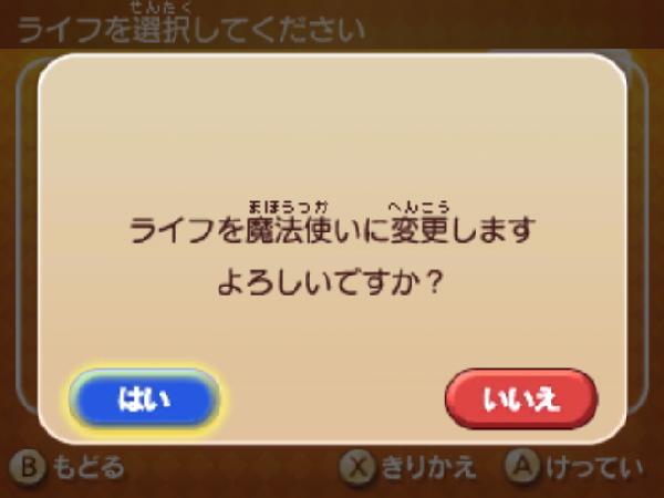 SnapCrab_NoName_2013-4-28_16-28-10_No-00