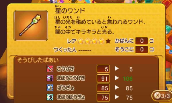 SnapCrab_NoName_2013-4-28_16-56-48_No-00