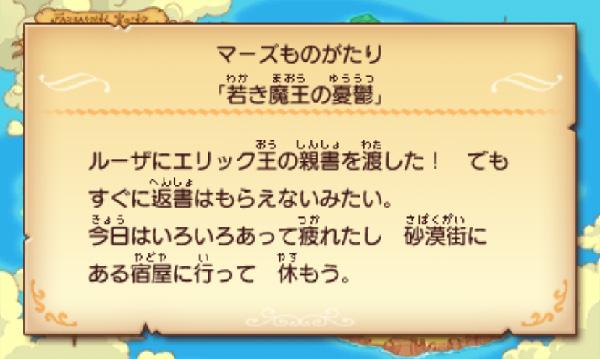SnapCrab_NoName_2013-5-20_11-34-6_No-00