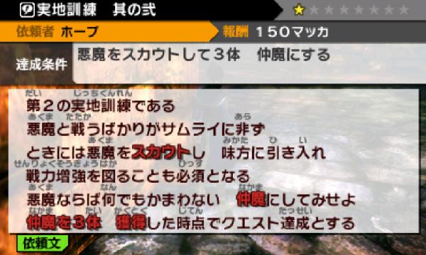 SnapCrab_NoName_2013-5-24_0-43-14_No-00