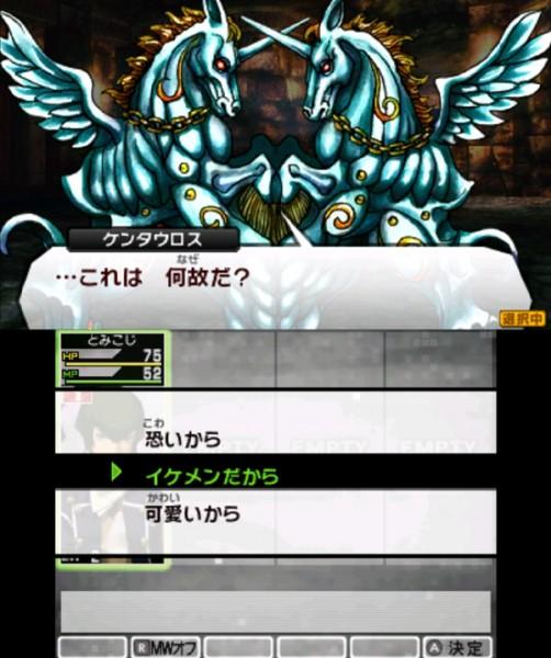 SnapCrab_NoName_2013-5-24_0-46-3_No-00
